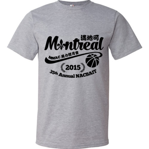 mmac_logo-shirt_v3-grey
