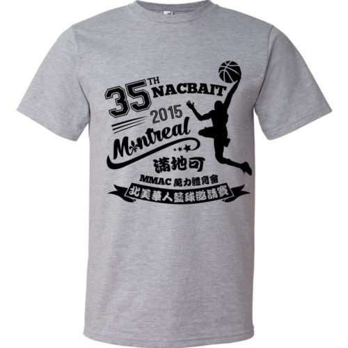mmac_logo-shirt_v5-grey