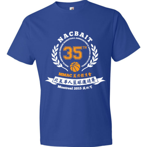 mmac_logo-shirt_v6